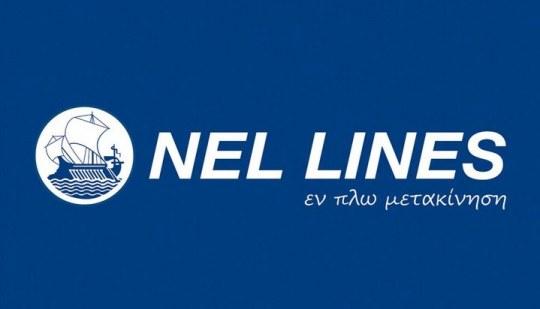 Εκδικάστηκε η προσφυγή της ΝΕΛ κατά της έκπτωσης της από το Βόρειο Αιγαίο