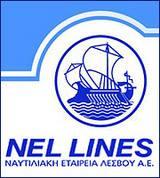 Ζημιές για τη Ναυτιλιακή Εταιρεία Λέσβου για το 2013.