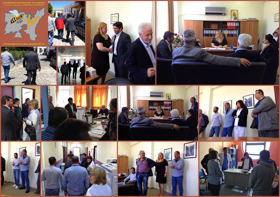 Πρόγραμμα συναντήσεων υποψηφίου Δημάρχου Λήμνου κ. Δημήτρη Μαρινάκη